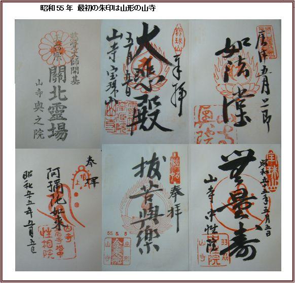七福神めぐり_c0051105_1392214.jpg
