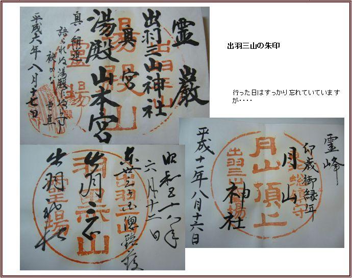 七福神めぐり_c0051105_1393558.jpg