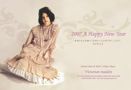 新年あけましておめでとうございます。_f0114717_1818766.jpg