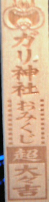 a0046119_19481368.jpg