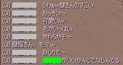 d0084319_21474837.jpg