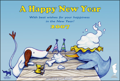 キャリー通信:2007 謹賀新年!!_a0039720_1082977.jpg