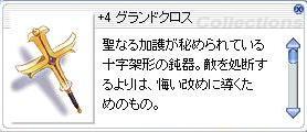 a0058124_1455887.jpg