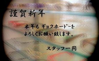 f0076925_22211376.jpg