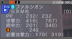 b0015528_1436541.jpg