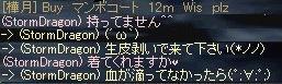 b0036436_19432511.jpg