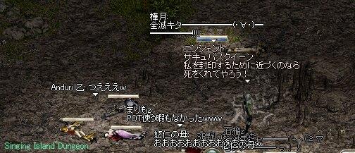 b0036436_2011535.jpg