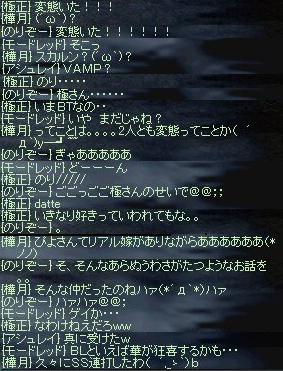 b0036436_20255469.jpg