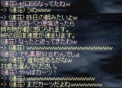 b0036436_20331282.jpg