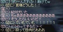 b0036436_20401643.jpg