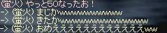 b0036436_20404148.jpg