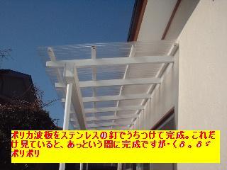 f0031037_17243897.jpg