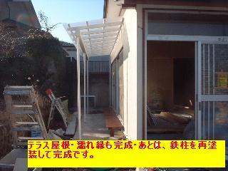 f0031037_17252933.jpg