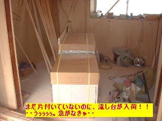 f0031037_17253641.jpg