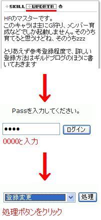 c0082439_15251464.jpg