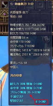 d0078044_1552616.jpg