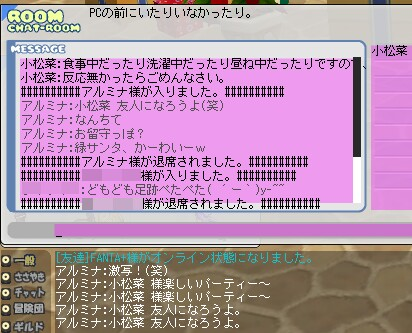 b0023445_2244120.jpg