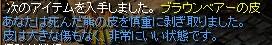 f0028549_13544177.jpg