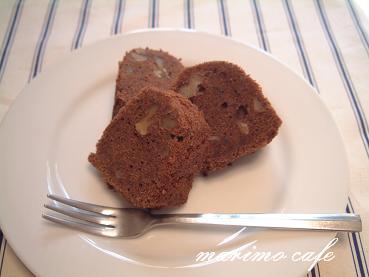 黒糖とココアで胡桃のケーキ_d0098954_2162435.jpg