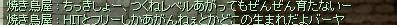 f0122559_19172716.jpg