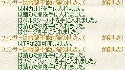 f0070573_1748960.jpg