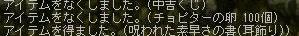 d0048280_17462521.jpg