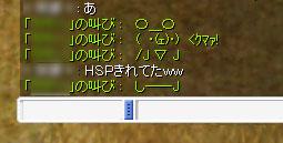 b0095882_313166.jpg
