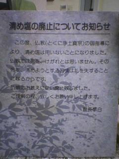 f0048182_1155120.jpg