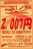 f0118282_2032171.jpg
