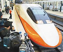 ■台湾新幹線開業一周年_e0094583_2132733.jpg