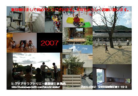 d0043786_1532889.jpg