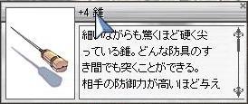 f0058491_19463599.jpg