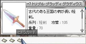 f0058491_19483039.jpg