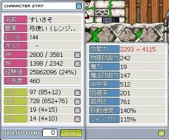b0096204_10132363.jpg