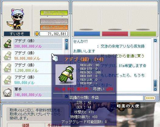 b0096204_1021122.jpg