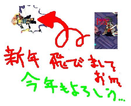 f0063804_2293779.jpg