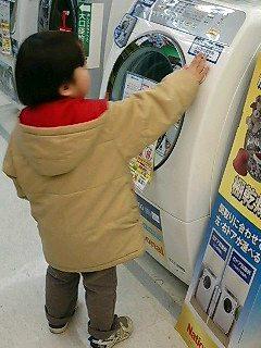 洗濯機_b0024611_1525368.jpg