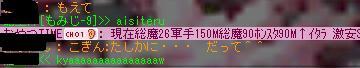 b0068519_232057.jpg