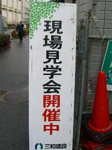 b0088521_1227913.jpg
