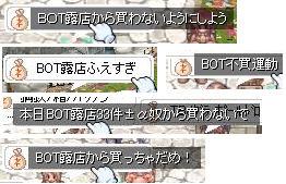 f0119222_17224590.jpg