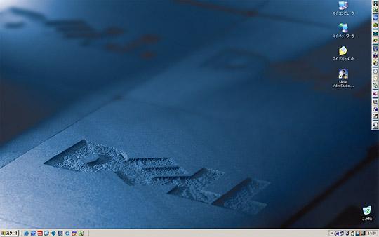 新PCに苦戦中_b0027825_15532517.jpg