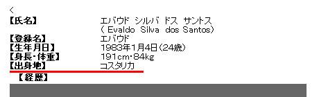 c0035032_13414453.jpg