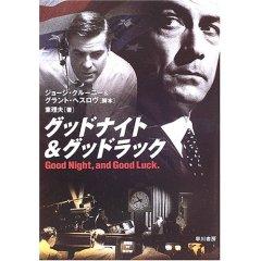 DVD YEAR_c0089132_15183488.jpg