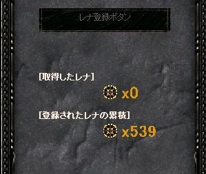 a0052536_1933268.jpg