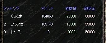 a0052536_1939545.jpg