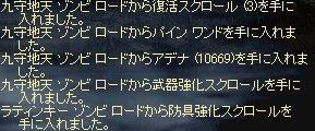 d0087943_2315148.jpg