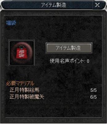 b0018548_363019.jpg