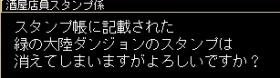 e0098659_2032291.jpg