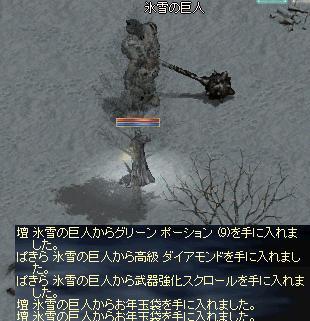 f0043259_85079.jpg