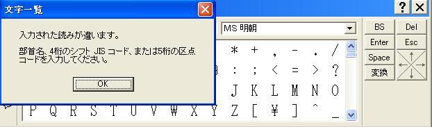 b0105560_1150333.jpg